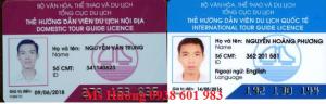 mẫu chứng chỉ du lịch 03
