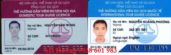 thẻ du lịch