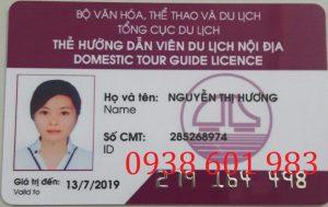 mẫu chứng chỉ du lịch 02